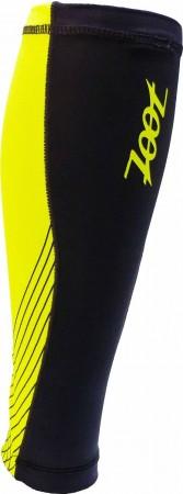 專業級肌能壓縮小腿套 2.0(黑-尊爵黃)