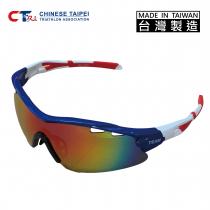 TEAM TPE 競技版運動眼鏡 - 炫光紅