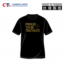 TEAM TPE 鐵定奪金 紀念衫